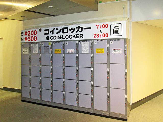 川口駅前の商業施設内のフジコインロッカー