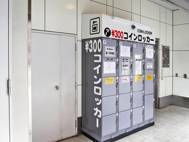 歌舞伎町の複合遊興施設のフジコインロッカー