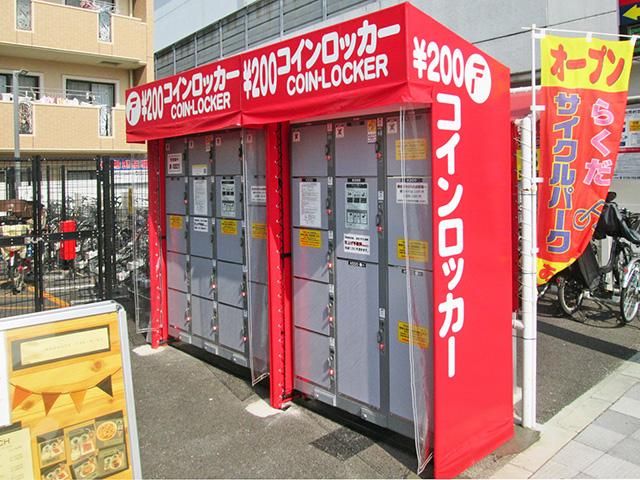 本川越駅前のマンションのフジコインロッカー