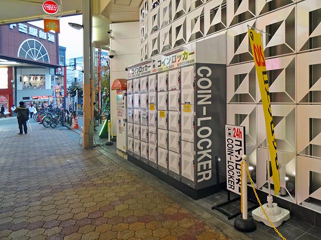十三のパチンコ店前に設置されたフジコインロッカー