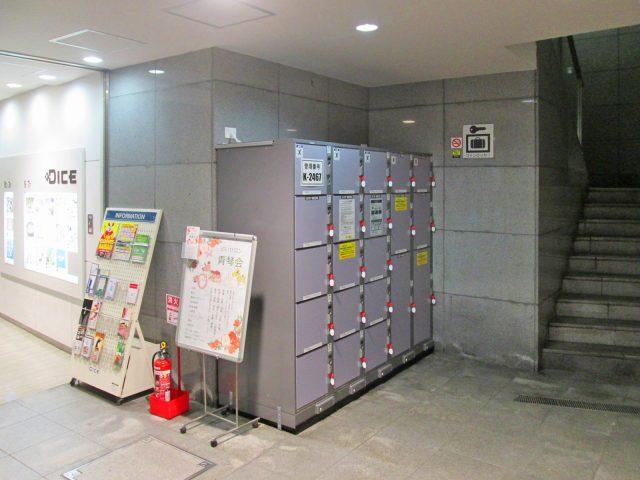 商業施設B2Fのフジコインロッカー