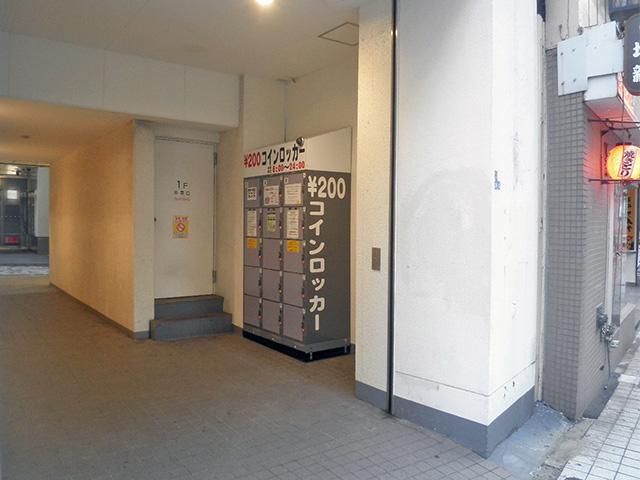 新宿の商業施設に設置されたフジコインロッカー