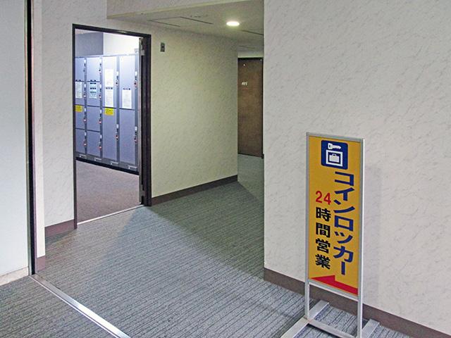 浅草のホテルに設置されたフジコインロッカー