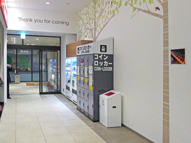 相模大野の商業施設に設置されたコインロッカー