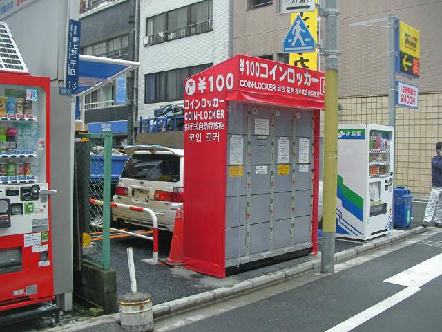 上野の駐車場に設置されたコインロッカー