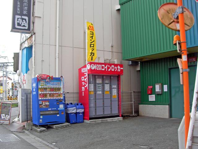 津田沼駅前に設置されたコインロッカー