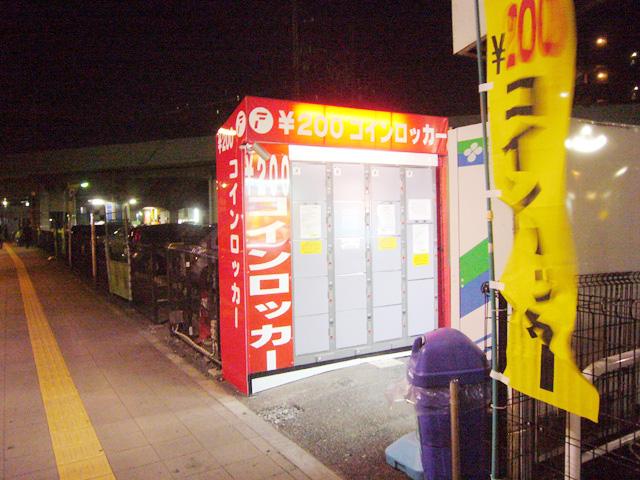 武蔵浦和の駐車場入口に設置されたコインロッカー