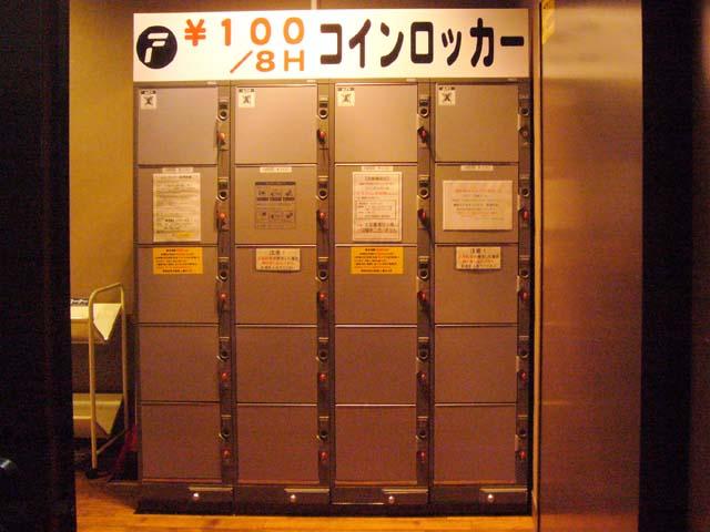 浅草のまんが喫茶に設置されたコインロッカー
