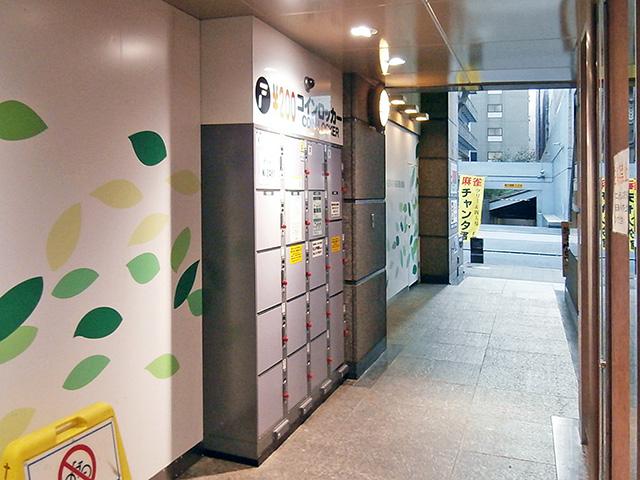 新横浜のテナントビル内に設置したフジコインロッカー