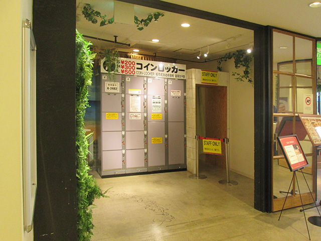 横浜博覧館に設置されたフジコインロッカー