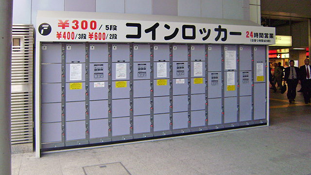 秋葉原駅昭和通口広場前のフジコインロッカー