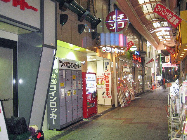 京橋のパチンコ店前のコインロッカー