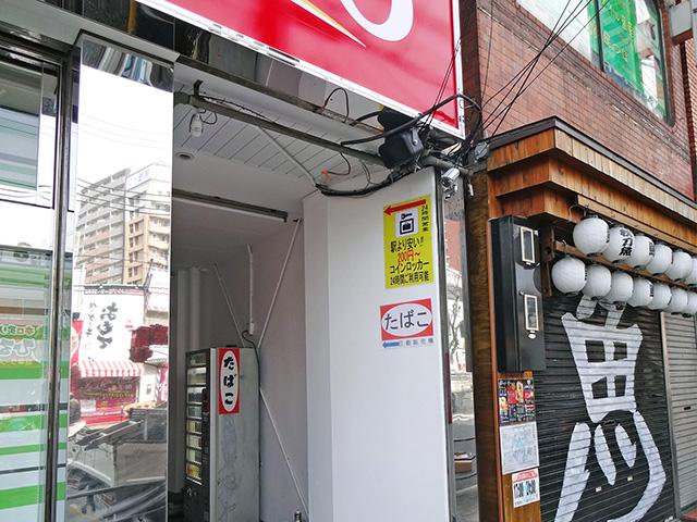 鶴橋のビル通路内のフジコインロッカー看板