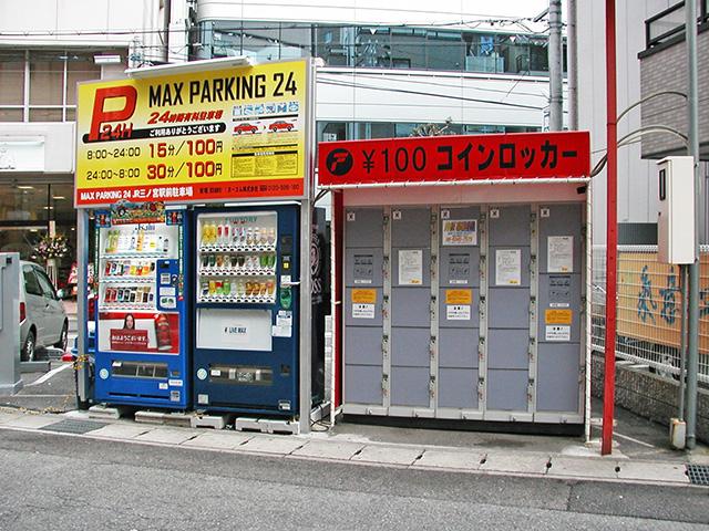 三宮駅中央口の駐車場のフジコインロッカー