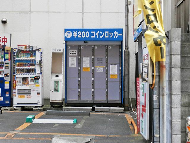 新宿御苑の駐車場に設置されたフジコインロッカー