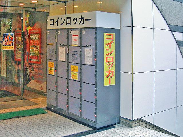 なんばの専門店ビルB1Fに設置されたフジコインロッカー