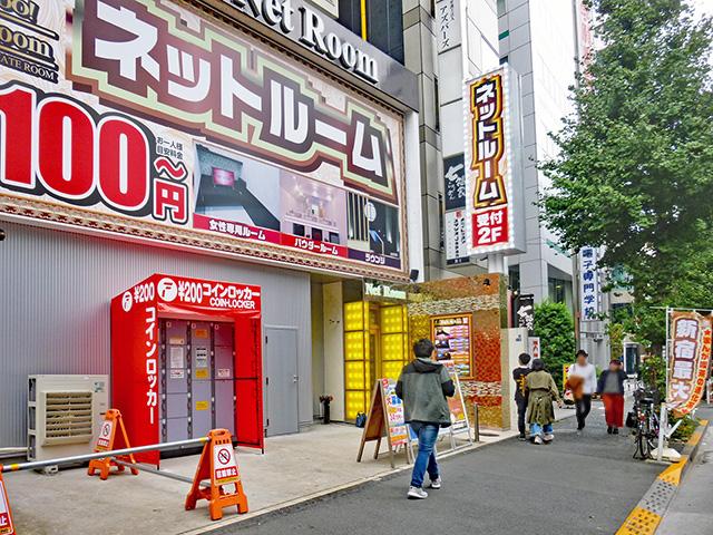 北新宿のネットルームが入居するビル外のフジコインロッカー