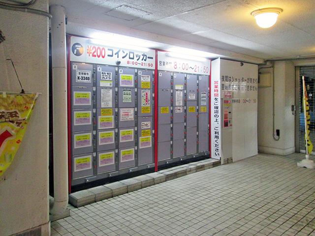 松戸の商業ビル内のフジコインロッカー