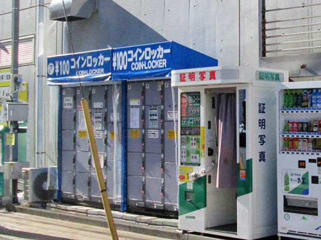 朝霞台の大型スーパー外のフジコインロッカー