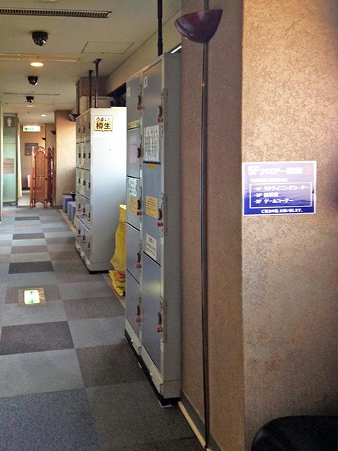 大森駅東口のサウナ&カプセルホテル5Fのフジコインロッカー