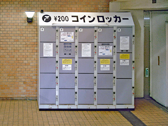立花駅前のショッピングセンターのフジコインロッカー