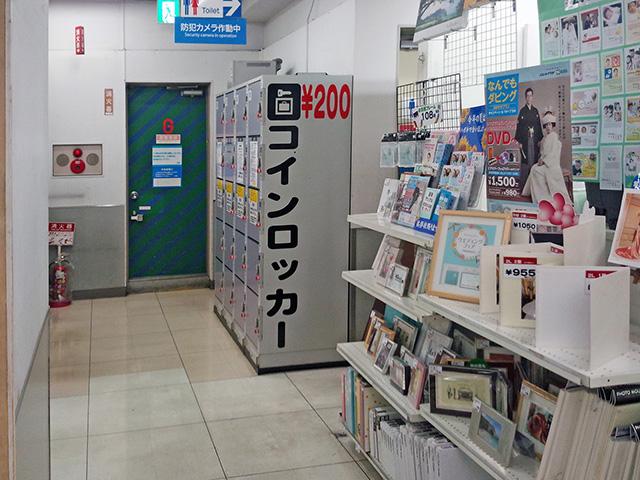 荻窪駅北口のスーパー内のフジコインロッカー