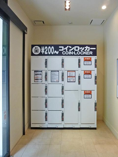 新横浜のリラックスルーム1Fのフジコインロッカー