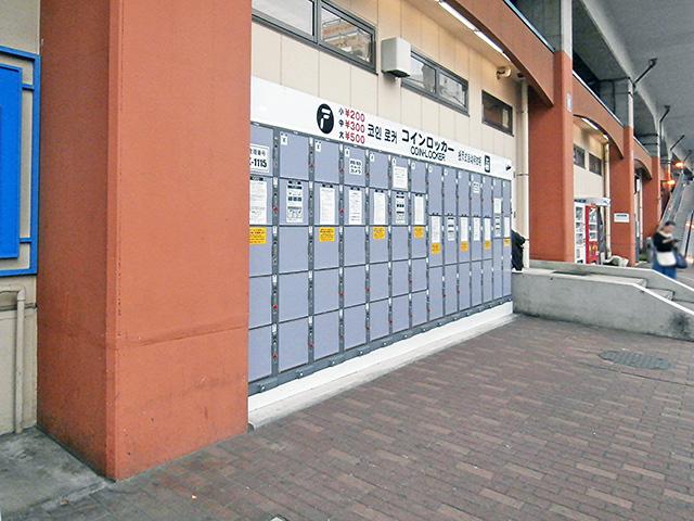 赤羽駅外のフジコインロッカー