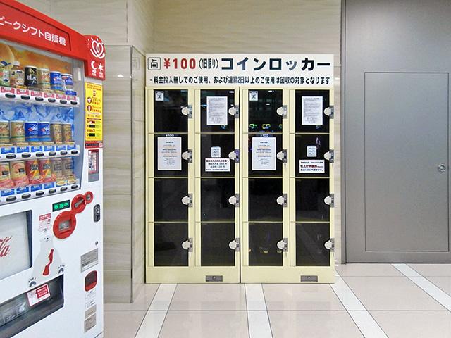 武蔵小杉駅前のパチンコ店内のフジコインロッカー