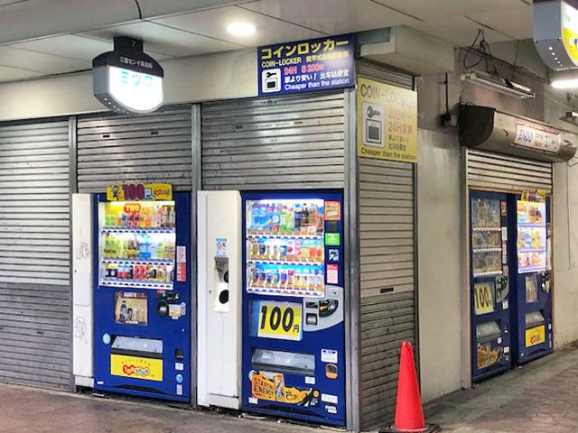 神戸三宮高架下の商店街のフジコインロッカー案内看板