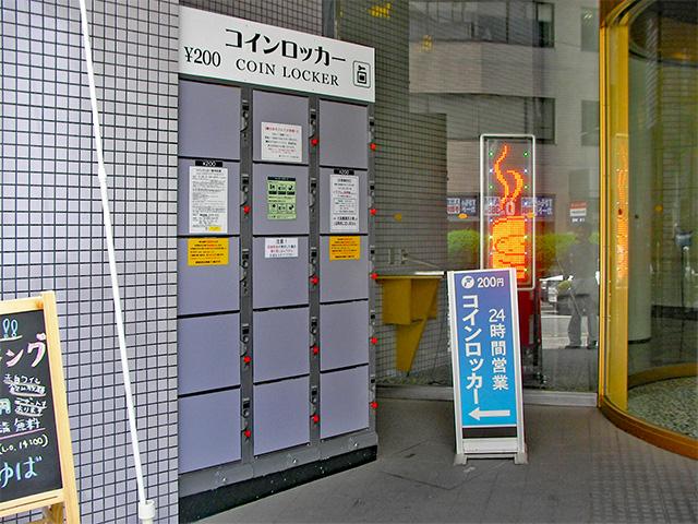 アパホテル東京板橋 入口前のフジコインロッカー