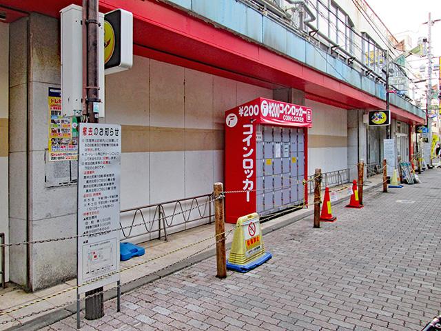 MEGAドン・キホーテ 武蔵小金井駅前店の外のフジコインロッカー