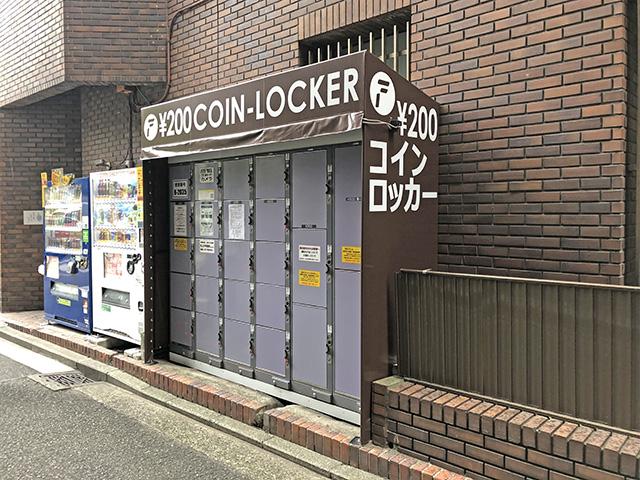 横浜関内ビルのフジコインロッカー
