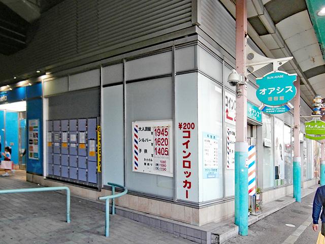 メトロセンター綾瀬東口ホ号2のフジコインロッカー