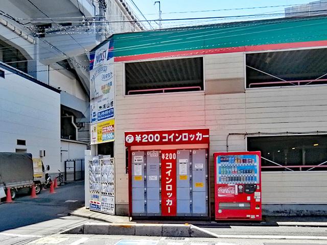 南浦和駅東口前ダイメイサイクルセンター