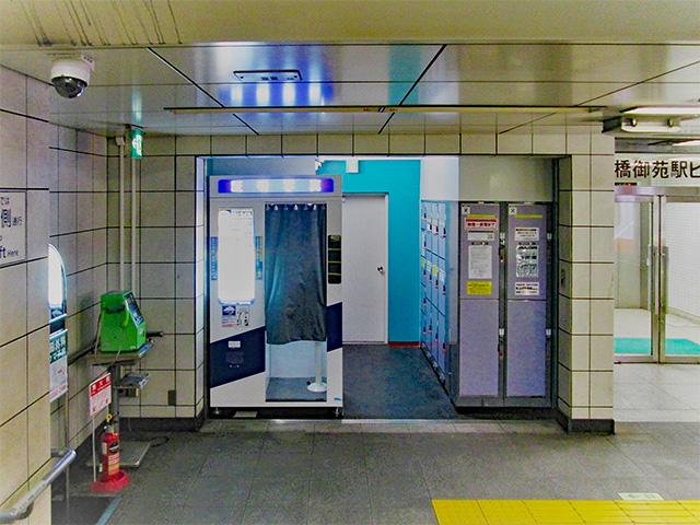 大橋御苑駅ビルのフジコインロッカールーム