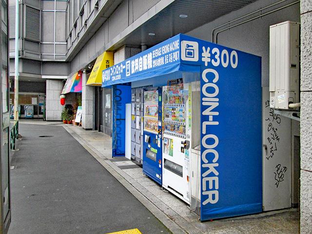 新橋駅前ビル1号館外のフジコインロッカー