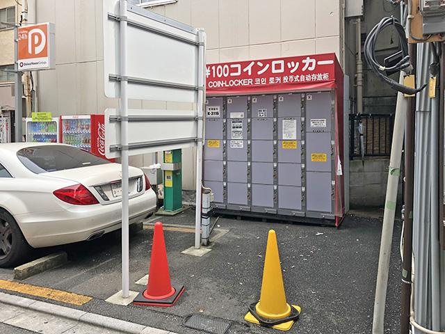 Dパーキング東上野3丁目第1のフジコインロッカー