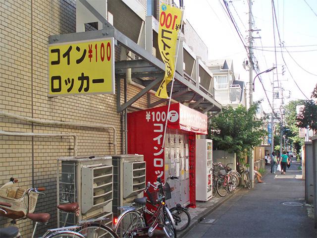 東京プラザホテル路地側のフジコインロッカー