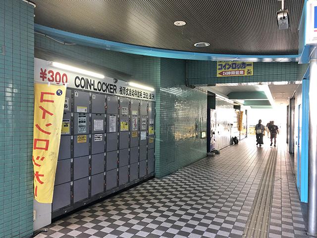 松戸アステシオ3Fのフジコインロッカー