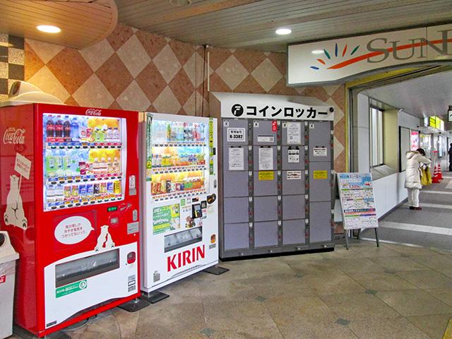 京成津田沼駅南口ビル内のフジコインロッカー