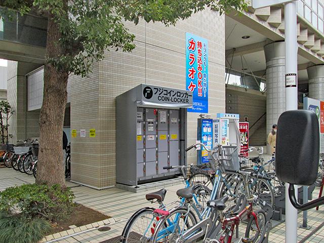 武蔵境駅南口前のマンションのフジコインロッカー