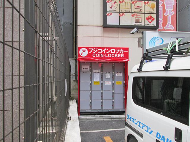 赤坂駐車場内のフジコインロッカー