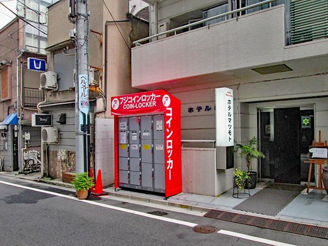 上野のホテル松本入口前のフジコインロッカー
