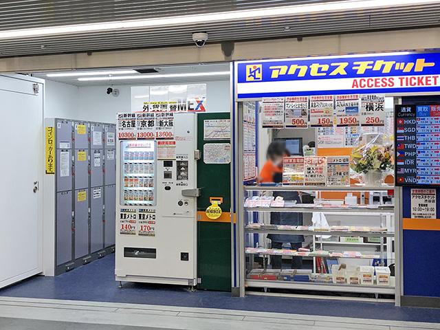 アクセスチケット渋谷駅ちか店のフジコインロッカー