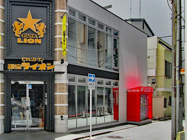 銀座ライオン川崎駅前店のフジコインロッカー